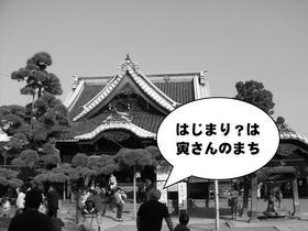 070209_slide_01.jpg