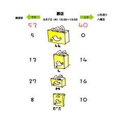 hato_0607.jpg