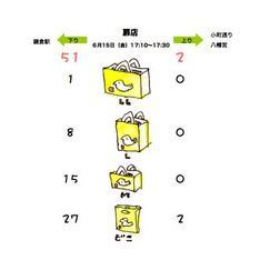 hato_0615.jpg