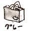 hato_g.jpg